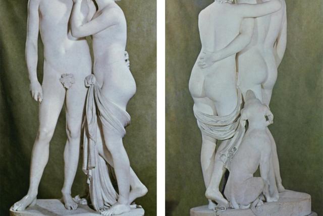 WeirdCanovaSculpture